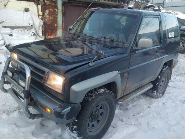 Daihatsu Rocky, 1994 год, 190 990 руб.