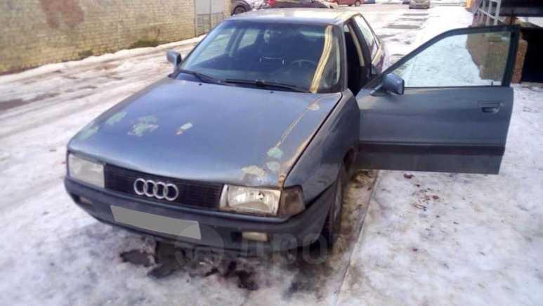 Audi 80, 1989 год, 45 000 руб.