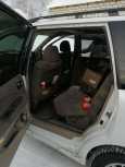 Mitsubishi Chariot Grandis, 2000 год, 240 000 руб.
