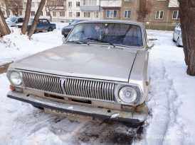 Челябинск 24 Волга 1981