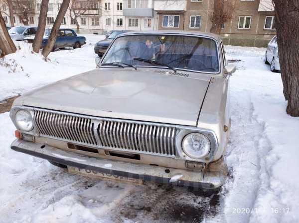 ГАЗ 24 Волга, 1981 год, 35 000 руб.