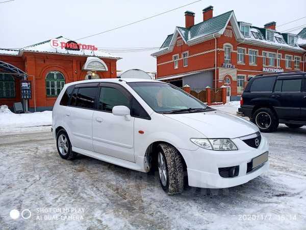 Mazda Premacy, 2000 год, 220 000 руб.