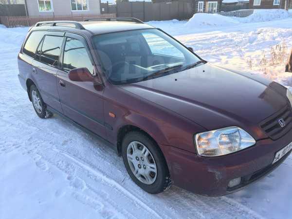 Honda Orthia, 1996 год, 200 000 руб.