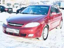 Екатеринбург Lacetti 2007