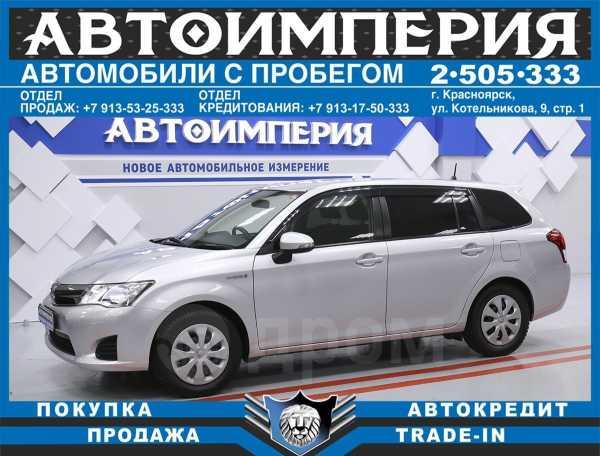 Toyota Corolla Fielder, 2014 год, 658 000 руб.