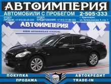 Красноярск M37 2010