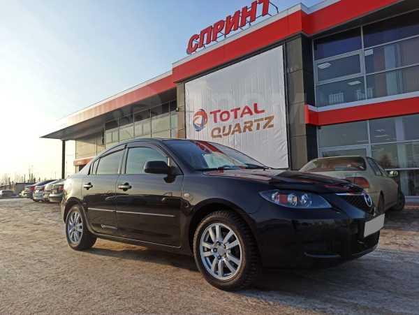 Mazda Mazda3, 2008 год, 337 000 руб.