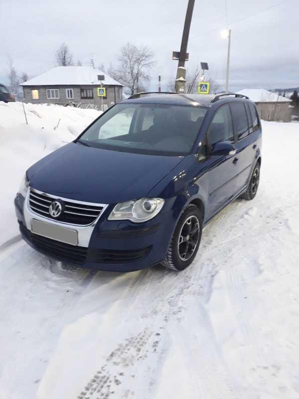 Volkswagen Touran, 2007 год, 400 000 руб.