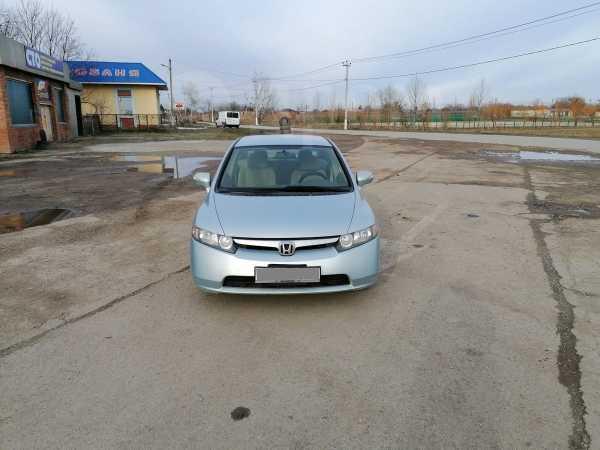 Honda Civic, 2006 год, 335 000 руб.