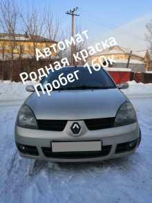 Новокузнецк Symbol 2007