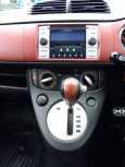 Subaru R1, 2005 год, 210 000 руб.