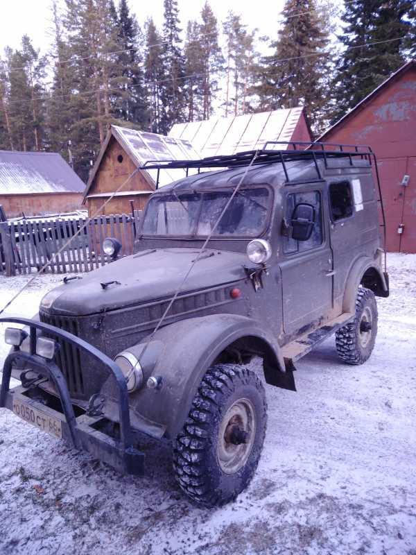 ГАЗ 69, 1969 год, 150 000 руб.