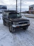 Toyota Hilux Surf, 1994 год, 270 000 руб.