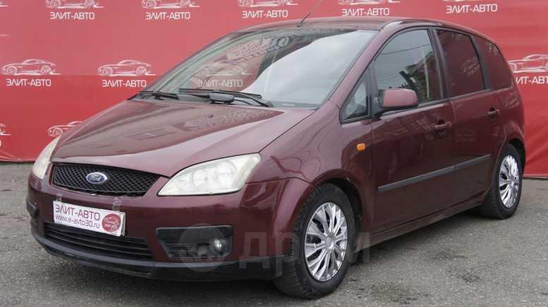 Ford C-MAX, 2005 год, 205 000 руб.