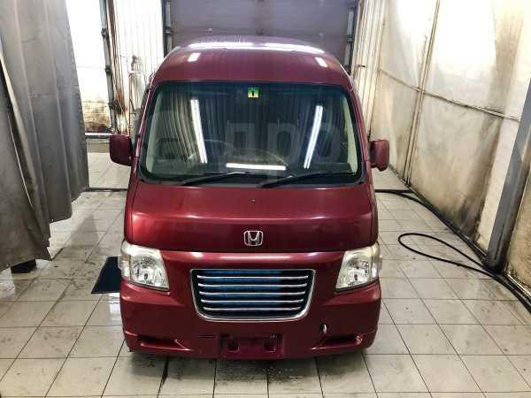 Honda Vamos Hobio, 2006 год, 239 000 руб.