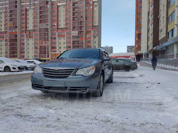 Chrysler Sebring, 2007 год, 300 000 руб.