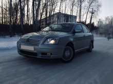 Белебей Avensis 2003