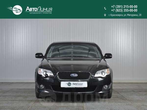 Subaru Legacy, 2008 год, 648 000 руб.