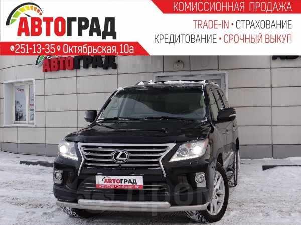 Lexus LX570, 2012 год, 2 687 000 руб.
