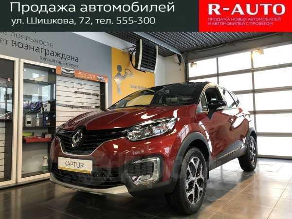Renault Kaptur, 2019 год, 1 216 970 руб.