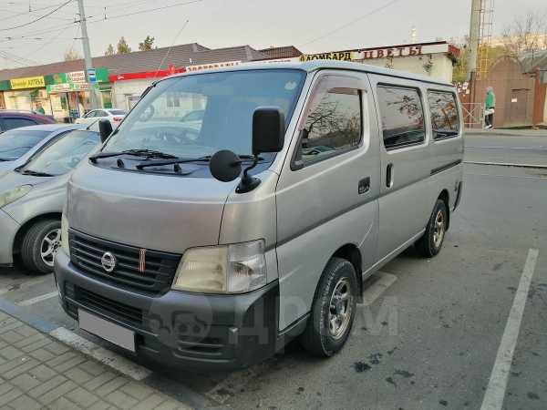 Nissan Caravan, 2003 год, 450 000 руб.