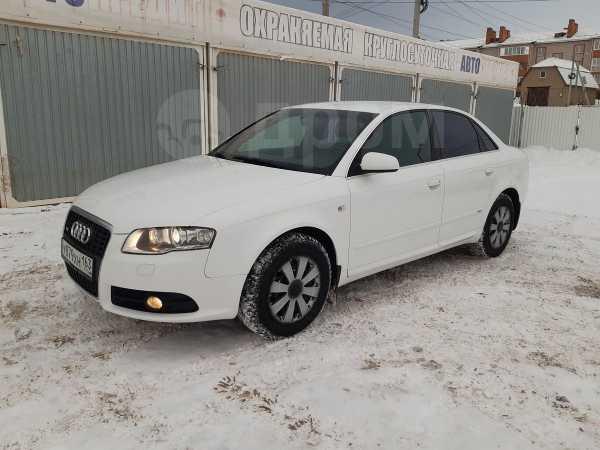 Audi A4, 2007 год, 467 000 руб.