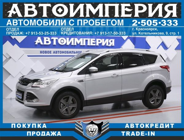 Ford Kuga, 2013 год, 848 000 руб.