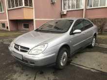 Краснодар C5 2001