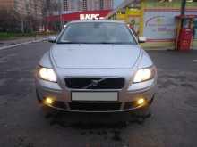 Краснодар S40 2005
