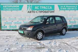 Волгоград Fusion 2010