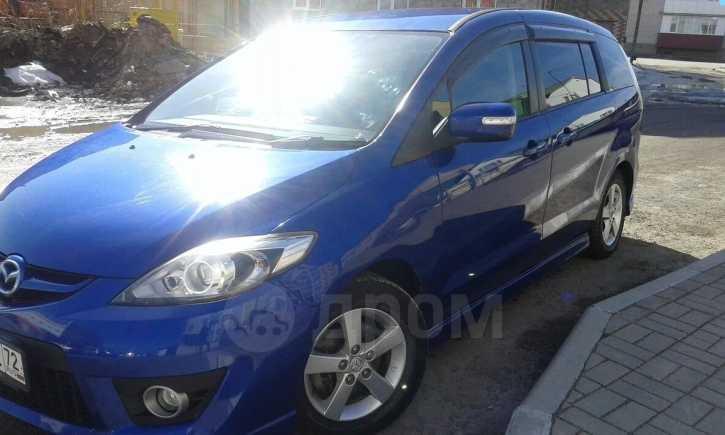 Mazda Premacy, 2008 год, 480 000 руб.