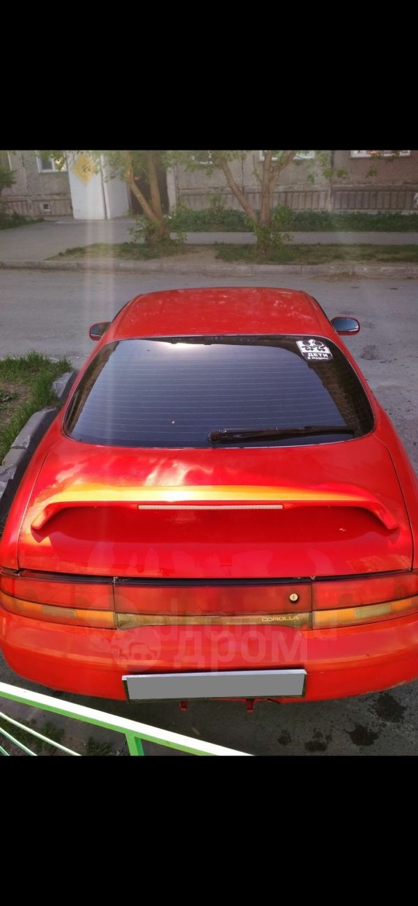 Toyota Corolla Ceres, 1992 год, 150 000 руб.
