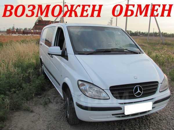 Mercedes-Benz Vito, 2009 год, 888 000 руб.