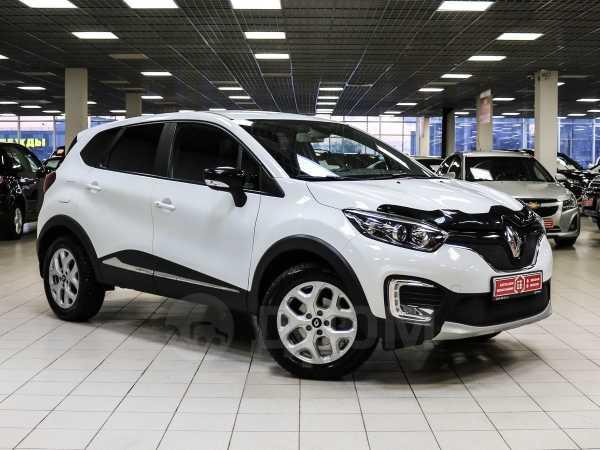 Renault Kaptur, 2017 год, 879 900 руб.