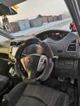 Nissan Serena, 2014 год, 1 150 000 руб.