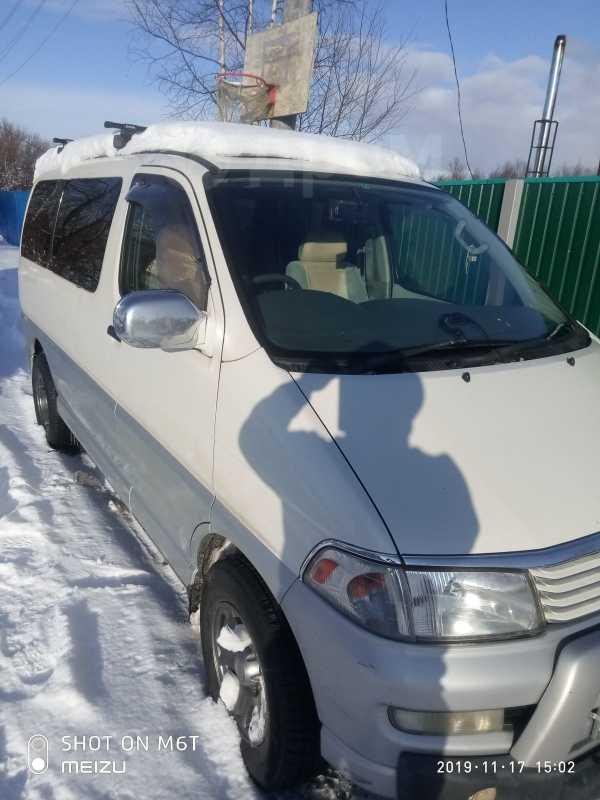 Toyota Hiace Regius, 1998 год, 270 000 руб.