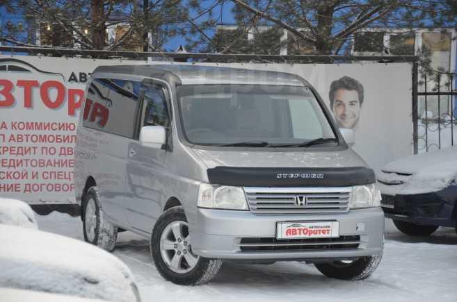 Honda Stepwgn, 2003 год, 525 000 руб.