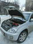 Vortex Tingo, 2011 год, 200 000 руб.