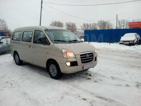 Hyundai H1, 2005 год, 450 000 руб.