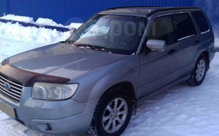Subaru Forester, 2006 год, 540 000 руб.