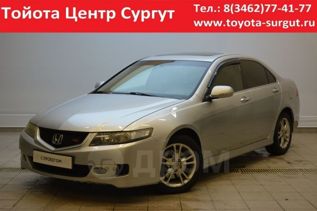 Honda Accord, 2006 год, 432 000 руб.