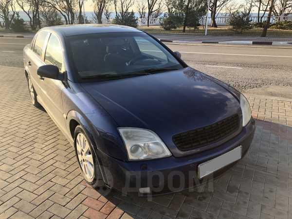 Opel Vectra, 2003 год, 255 000 руб.