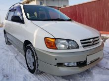 Уссурийск Toyota Ipsum 1998