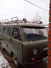 Воскресенск Буханка 2003