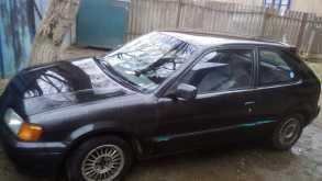 Белореченск Corolla 1994