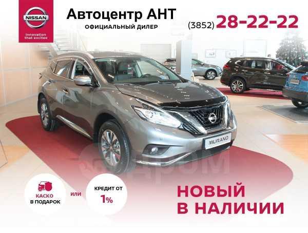 Nissan Murano, 2019 год, 2 539 000 руб.