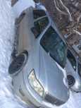 Toyota Vista, 2001 год, 230 000 руб.
