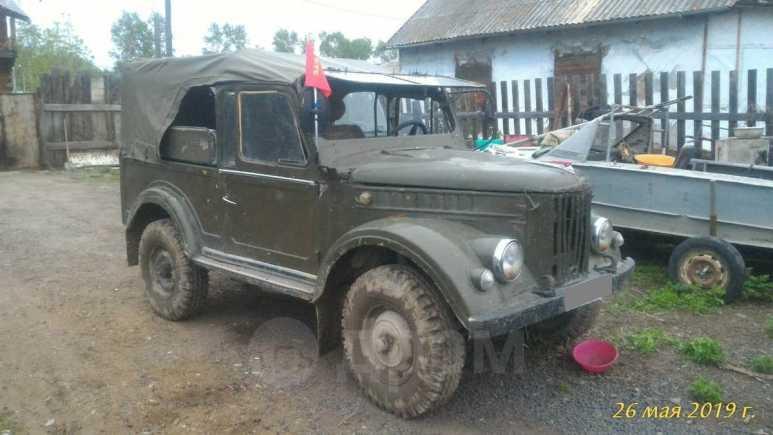 ГАЗ 69, 1964 год, 90 000 руб.