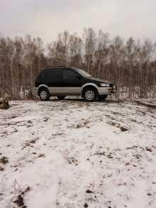 Долгодеревенское RVR 1993
