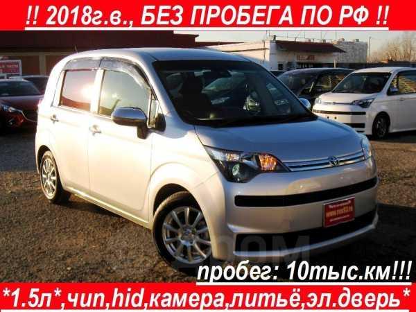 Toyota Spade, 2018 год, 819 900 руб.